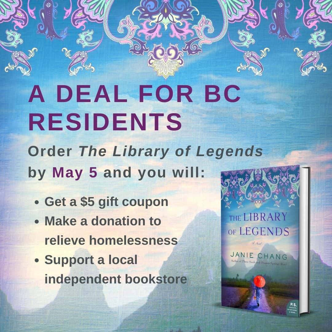 BC Residents Deal